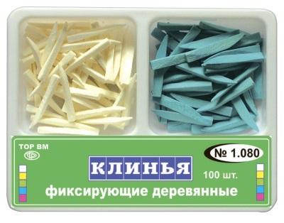 клинья 1.080 ТОР