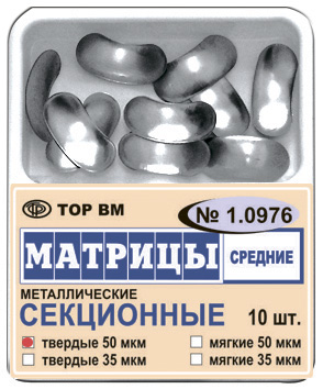 Матрицы 1.0976 ТОР