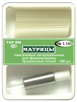 матрицы 1.141 ТОР
