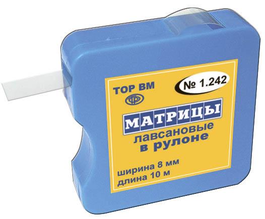 Матрицы 1.242 ТОР