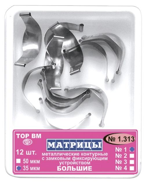 Матрицы 1.313 ТОР