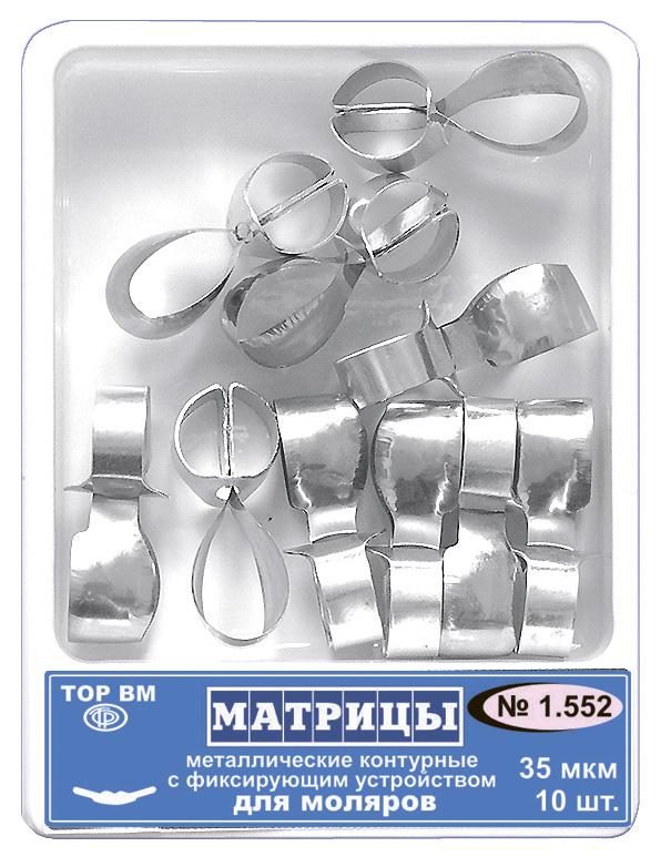 Матрицы 1.552 ТОР