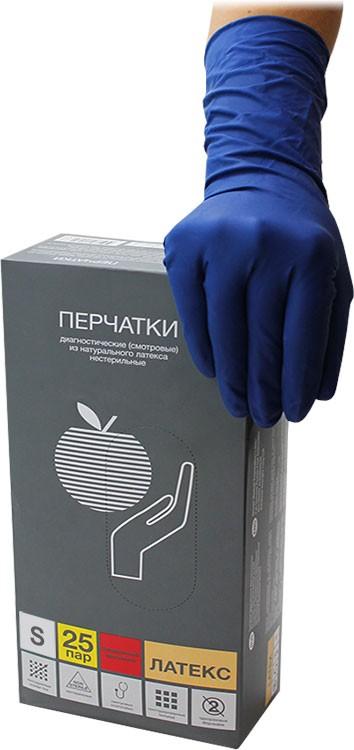 перчатки benovy латекс повышенной прочности