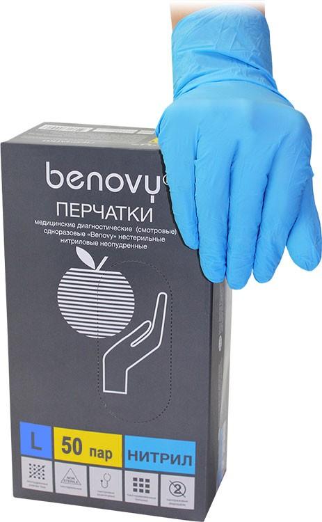перчатки benovy нитриловые