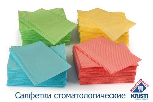 салфетки для пациента Кристидент