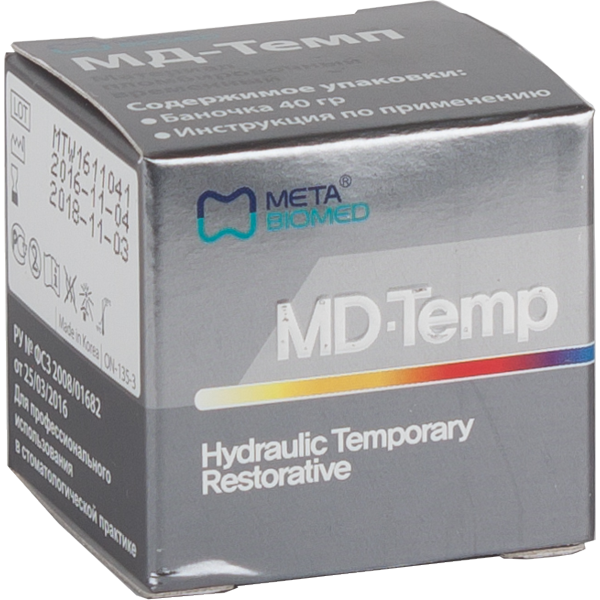 MD Temp