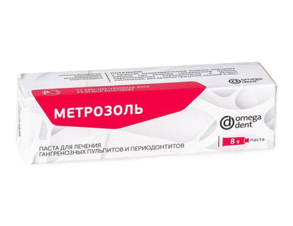 Метрозоль