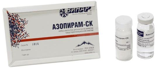 Азопирам-СК