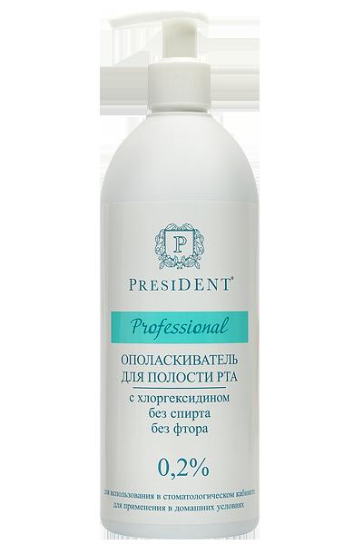Ополаскиватель с хлоргексидином 0,2% PRESIDENT Professional
