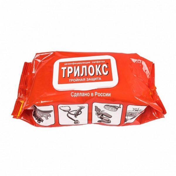 Салфетки дезинфицирующие Трилокс, пакет (120шт.), Бозон