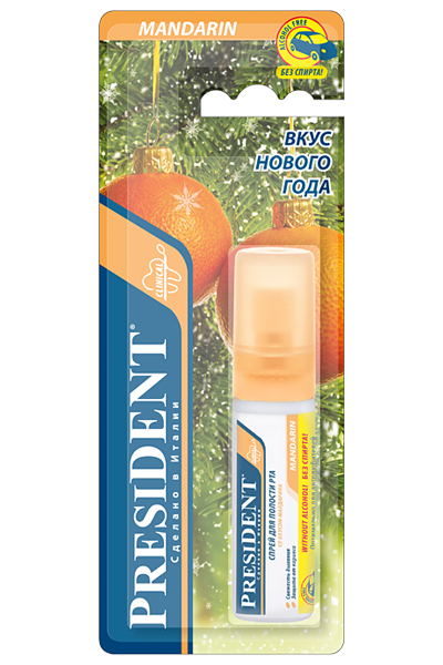 Спрей для полости рта PRESIDENT со вкусом мандарина, без спирта