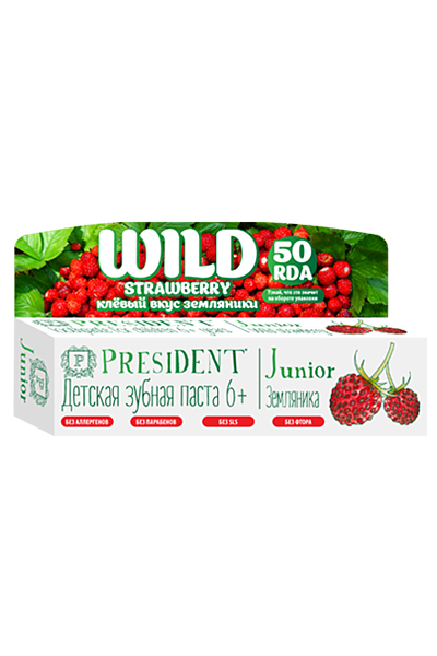 Зубная паста для детей 6-12 лет PRESIDENT Junior Wild Strawberry