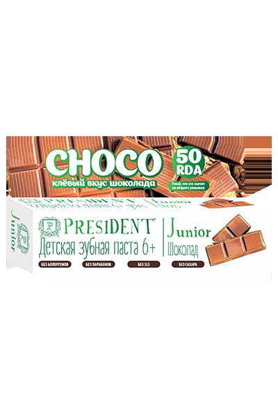 Зубная паста для детей 6-12 лет PRESIDENT Junior Choco