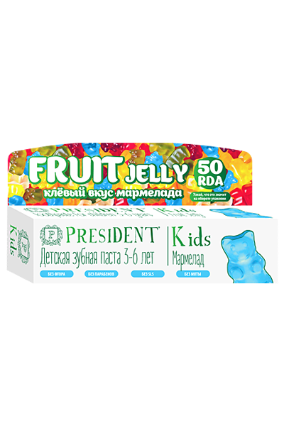 Зубная паста для детей 3-6 лет PRESIDENT Kids Fruit Jelly