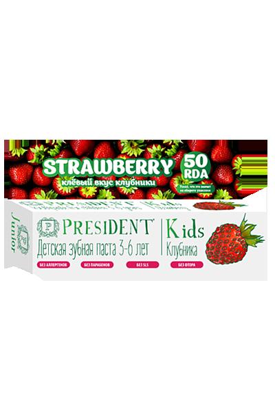 Зубная паста для детей 3-6 лет PRESIDENT Kids Strawberry