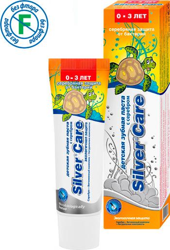 Зубная паста Silver Care для детей — 0/3 лет без фтора