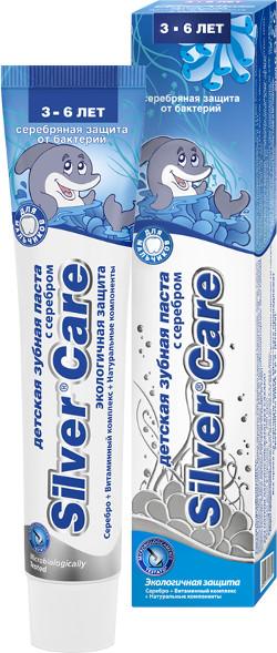 Зубная паста Silver Care для мальчиков — 3/6 лет с фтором