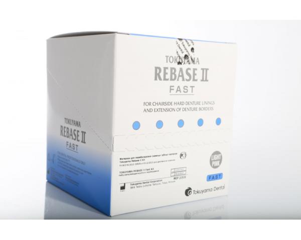 REBASE II